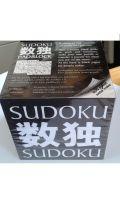 Suduko Padblock